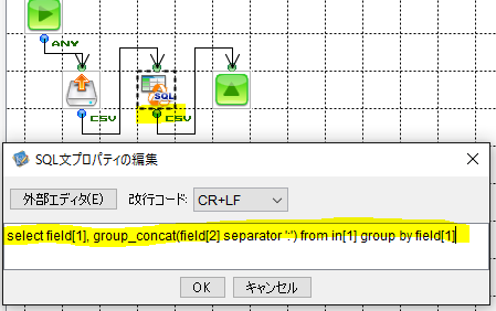 GROUP_CONCAT04.PNG