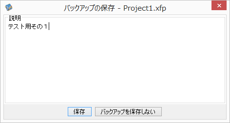project_backup_test1.png