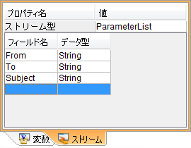 mql-parameterlist.png